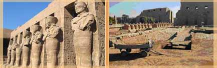 Баня Египет
