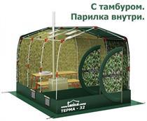 Мобильная баня Терма - 32