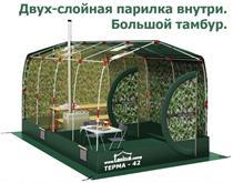 Мобильная баня Терма - 42