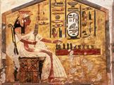 Баня в Египте