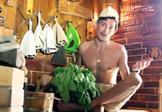 Лучшие русские бани